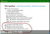 https://i84.fastpic.ru/thumb/2019/0130/e2/af78a5478702d568a23bddbe9ed0e7e2.jpeg