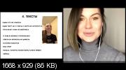 Ошибки и продвижение. Профиль фотографа в Инстаграм (2019) PCRec