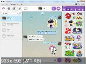 Viber for Windows Portable 10.5.0.23 FoxxApp