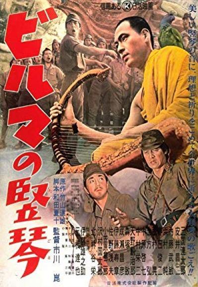 The Burmese Harp 1956 1080p BluRay x264 aBD