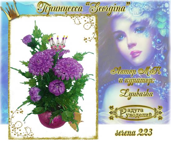 "Галерея выпускников ""Принцесса Georgina"" 0dc1e0b2ca92c9d7275fd9ddf3d9b98d"