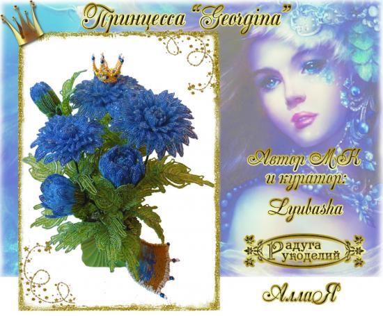 "Галерея выпускников ""Принцесса Georgina"" E3a98aff9a92703664680b363f862da3"