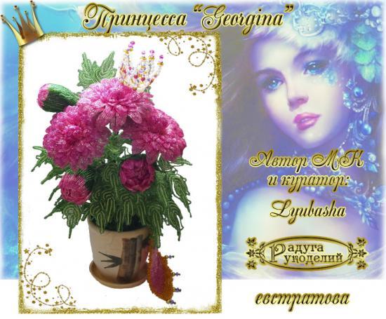 """Галерея выпускников """"Принцесса Georgina"""" C8fb07c474e48f4cbdf9e307af6092f2"""