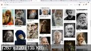 Рисование пожилых людей. Рисуем портрет дедушки в фотошоп (2019)