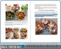 Наталья Корикова - Полезные и вкусные бутерброды. Алгоритм приготовления и рецепты (2017)