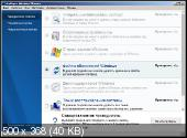 Auslogics Windows Slimmer 1.0.24.0 Portable (PortableApps)